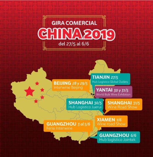 Invest in Mendoza China Beijing.jpg